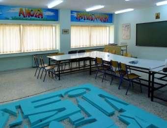 Αίθουσα11