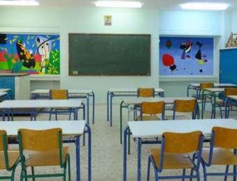 Αίθουσα5